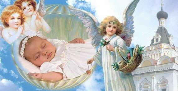 Поздравления с крещением девочки картинки